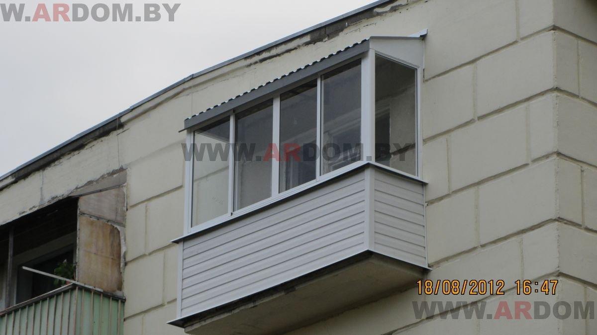 Цены на балкон 3.0*0.9 м Хрущевка