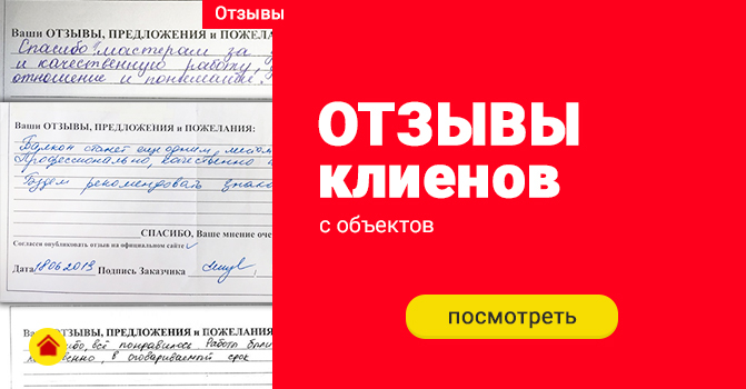 14 - отзывы клиентов о Ardom.by