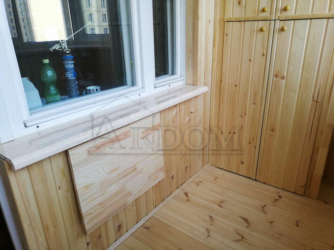 Ремонт балкона. Отделка вагонкой в Минске